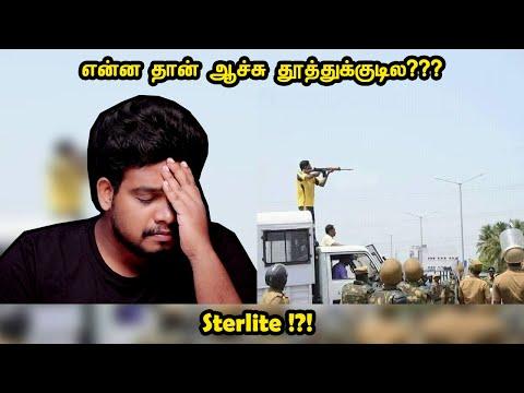 எத்தன பேரு செத்தாங்க தூத்துக்குடில?? | Sterlite Issue | RishiPedia | Tamil