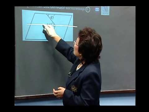 เฉลยข้อสอบ TME คณิตศาสตร์ ปี 2553 ชั้น ป.5 ข้อที่ 20