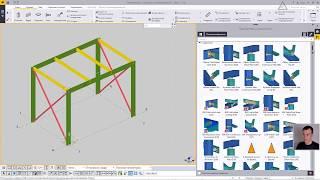 Tekla Structures Урок 0. Часть 2 из 5