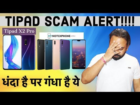 tipad-&-krypton-android-phones-real-or-fake-?-|-tipad-aka-mynotchphone-scam-का-असली-सच