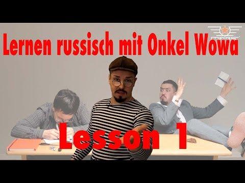 Russisch lernen mit Onkel Wowa - Lesson 1