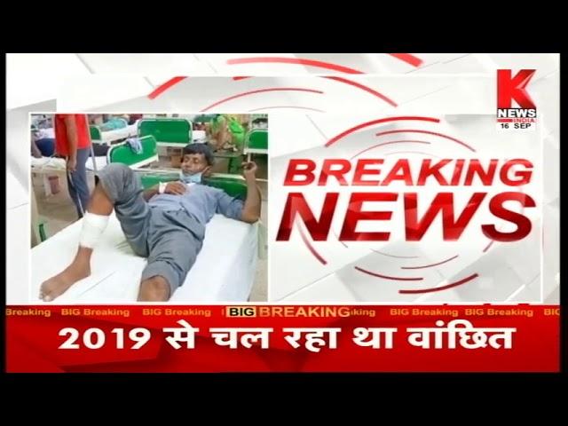 Sitapur :  पुलिस और बदमाशों में मुठभेड़    Knews