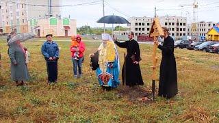 Освящение места строительства Никольского храма в микр. Новая Ботаника в Орле