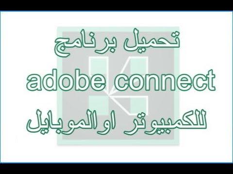 تحميل فيلم final destination 5 مترجم برابط واحد