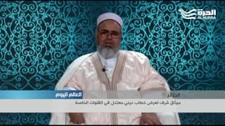 الجزائر: ميثاق شرف لعرض خطاب ديني معتدل في القنوات الخاصة