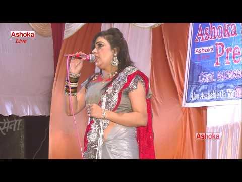 हरयाणवी कलाकार ने साड़ी पहनके स्टेज पे जबरदस्त परफॉर्मेंस दी || Begpur Ateli Compitition 2017