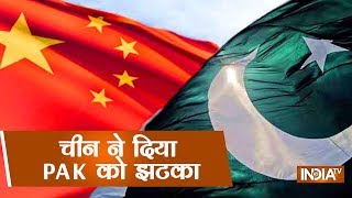 China Releases Statement Against Pakistan, Advises To Stop Supporting Terrorist Groups | Breaking