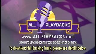 Jewish  Songs  Karaoke  |  Mode  Ani   |   Remix  |    Omer  Adam  |   Backing  Track
