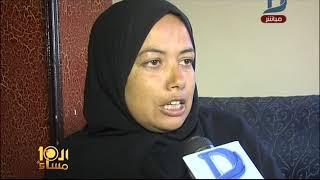 بالفيديو  بعد رفضها تقبيله.. شاب يذبح طفلة بدافع الانتقام في الإسماعيلية