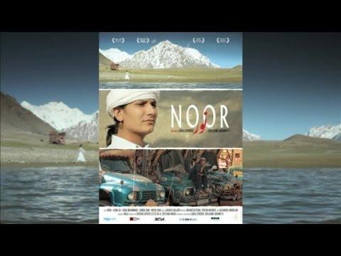 Abaji - Noor