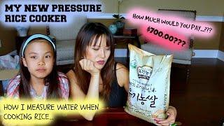 HOW I COOK MY RICE  NEW CUCKOO PRESSURE COOKER