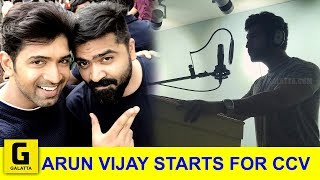 Chekka Chivantha Vaanam Arun Vijay Takes New Steps For Mani Ratnam | Str |Vijay Sethupathi
