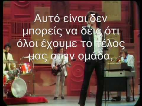 The Doors ~ Whiskey, Mystics And Men (Ελληνικοί υπότιτλοι) -Greek subs-