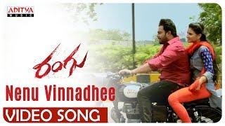 Nenu Vinnadhee Full Song || Rangu Songs || Thanish , Priya Singh || Yogeshwara Sharma