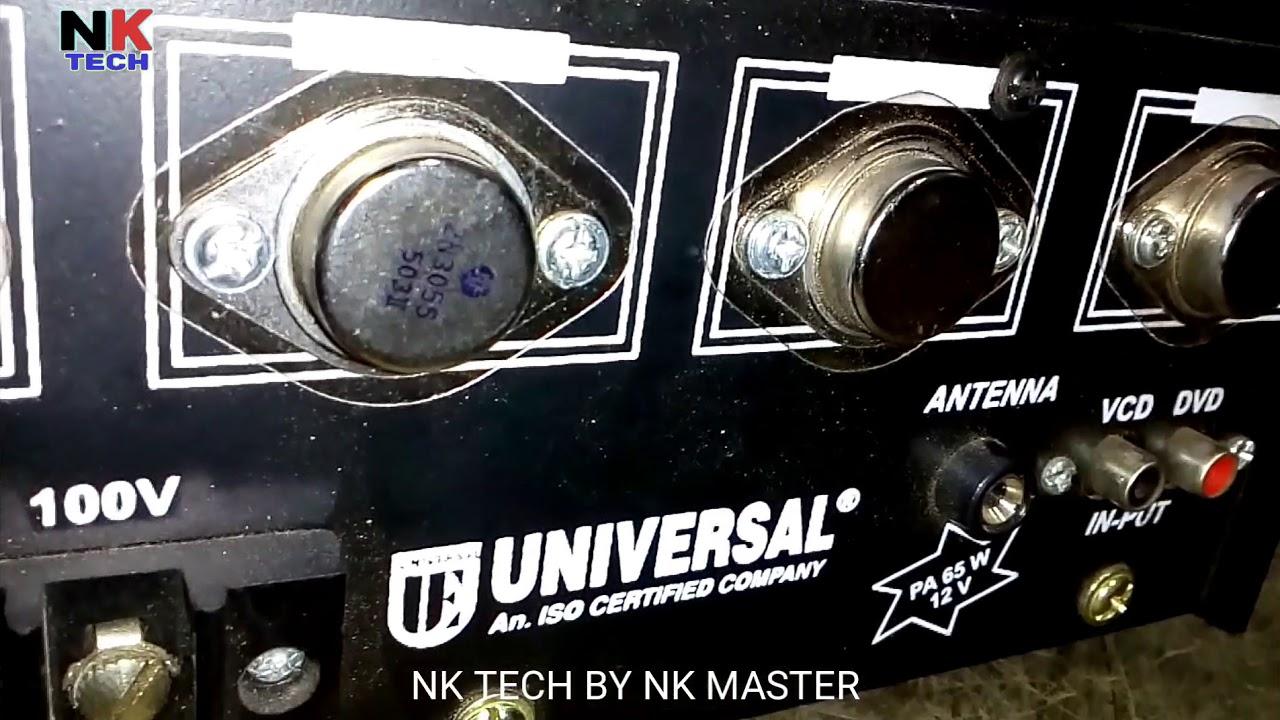 65W Universal power amplifier : LightTube