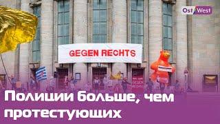 Задержания, споры о вакцинации, правые и антифашисты: День конституции в Берлине