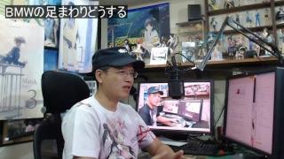 видео ППБ-101-89