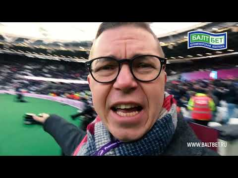 Вест Хэм - Челси (1:0). Репортаж с матча. Вторая часть
