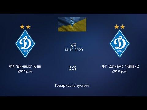 ФК «Динамо» Київ U9 - ФК «Динамо» Київ U10 - 2