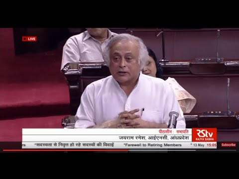 Sh. Jairam Ramesh's farewell message on members' retirement in Rajya Sabha | May 13, 2016