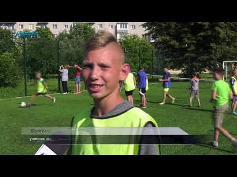 ТРК Аверс: Як спорт об'єднує луцьких дітей в період канікул
