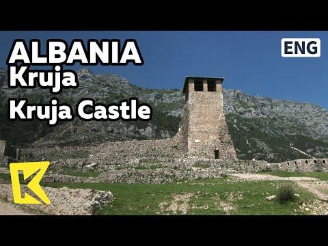 【K】Albania Travel-Kruja[알바니아 여행-크루야]오스만투르크 전투 현장, 크루야 성/Kruja Castle/Skanderbeg/View