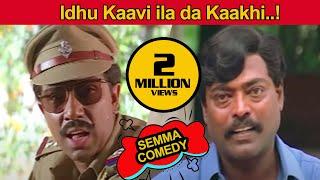 Sathyaraj Nakkal Comedy | Manivannan | Senthil | R.Sunderrajan | Tamil Super Comedy