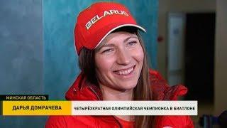 Белорусские олимпийцы с триумфом вернулись на родину