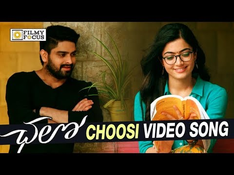 Choosi Choodagane Video Song Trailer || Chalo Telugu Movie Songs || Naga Shourya, Rashmika