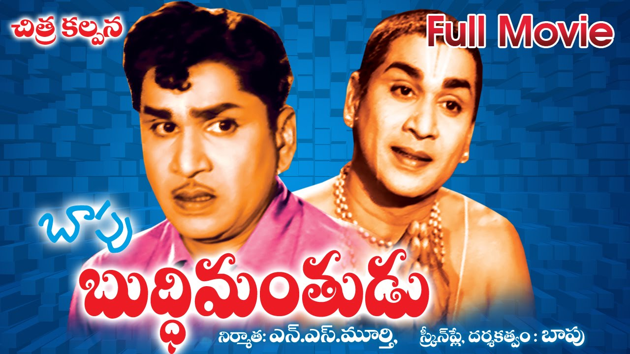 Buddhimanthudu Trailers and Videos