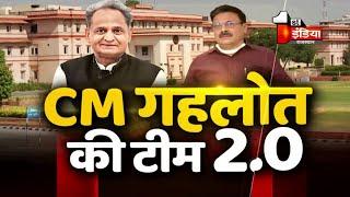 CM ने नौकरशाही को दे दिया नया रूप | Big Fight Live