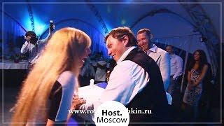 Ведущий на свадьбу Роман Клячкин Москва