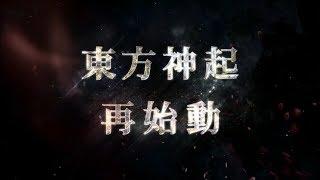 東方神起 / 「FINE COLLECTION~Begin Again~」 リバイバルCM SPOT ALL 東方神起 検索動画 6