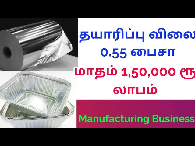 Business Ideas In Tamilbusiness Tips In Tamilhigh Profit