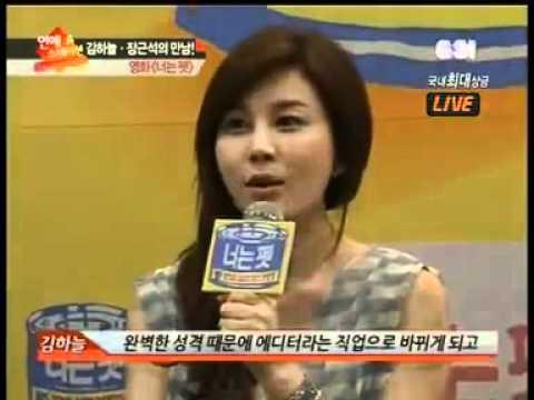 ETN Jang Geun Suk  YMP.flv