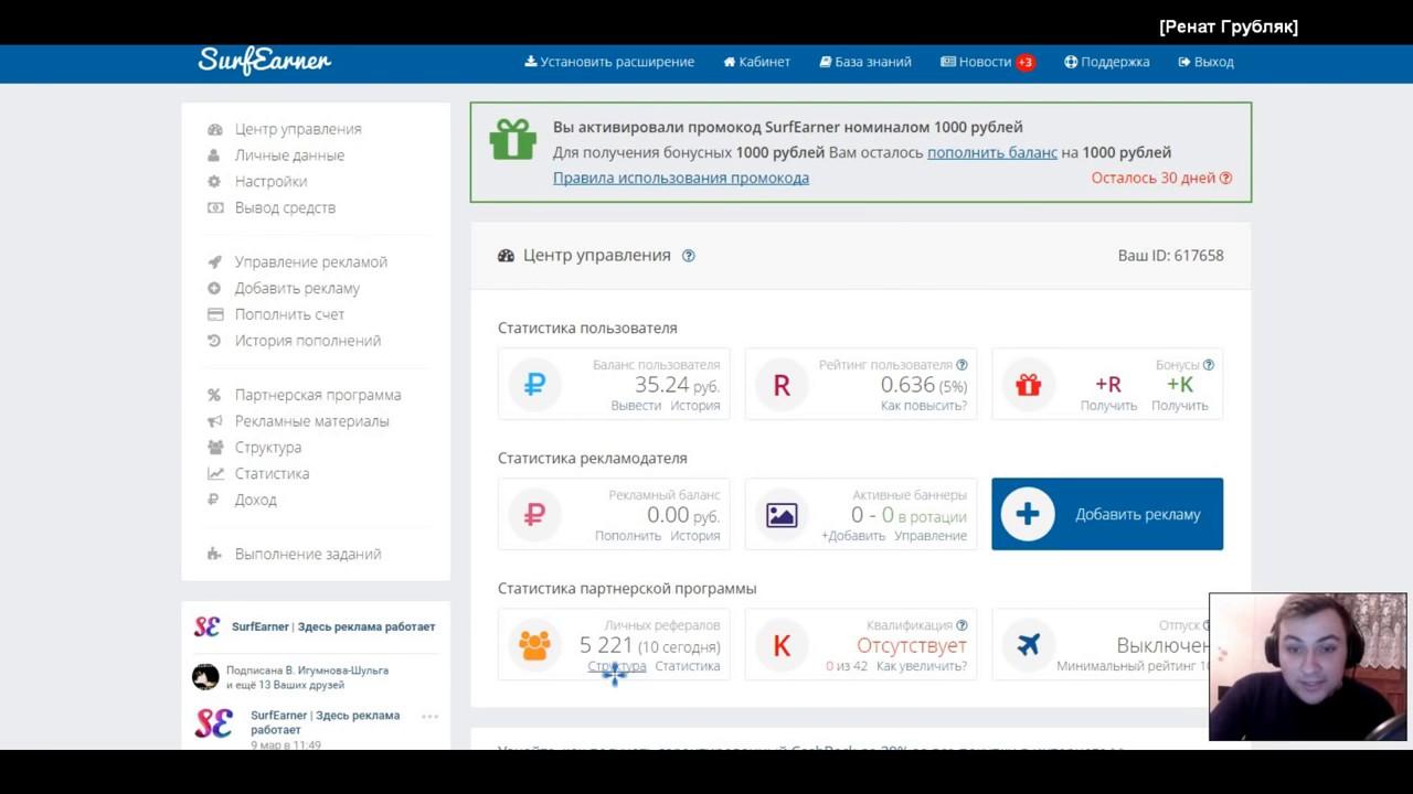 Заработок 100 Рублей на Автомате | Как Заработать 100 РУБЛЕЙ В ДЕНЬ НА АВТОМАТЕ