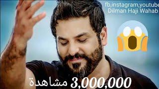 حسام الرسام - موال علي يا علي HD
