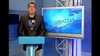 День авиации 2012 НИКА ТВ xvid