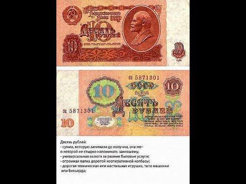 Рубль СССР ( Советские деньги )   -   Армянский драм
