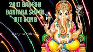 Video JAI BOLO GANESH MAA RAJU KI BANJARA AUDIO SONG // BANJARA VIDEOS download MP3, 3GP, MP4, WEBM, AVI, FLV November 2017