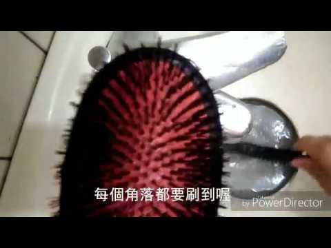 Osmo 我思美梳子清潔刷 20支裝 -【髮梳專用清潔刷】豬鬃梳/按摩梳/黃金梳 都適用