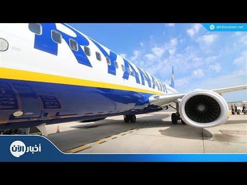 إضراب يؤثر على الرحلات الجوية الأوروبية