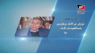 قالوا: عن الوضع الراهن لمشكلة البطالة.. والعلاقة التاريخية بين مصر والسعودية