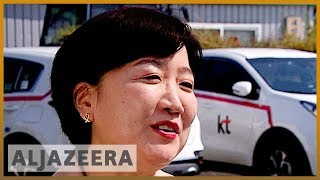 5G network in South Korea in DMZ border with North