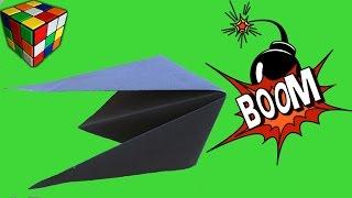 Как сделать хлопушку из бумаги! Хлопушка оригами своими руками! Поделки из бумаги(Учимся рукоделию! Как сделать хлопушку из бумаги! Хлопушка оригами своими руками! Всё поэтапно и доступно..., 2016-01-03T14:05:32.000Z)