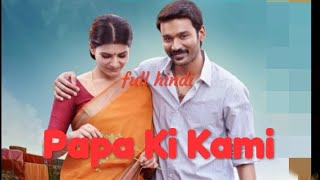 New Release Full Hindi Dubed South Move Papa Ki Kami full move. New South Dubed full move.