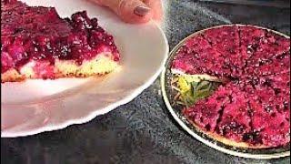 Пирог клафути с крыжовником./ Сладкий пирог./ Рецепты сладких пирогов./Тесто для сладкого пирога.