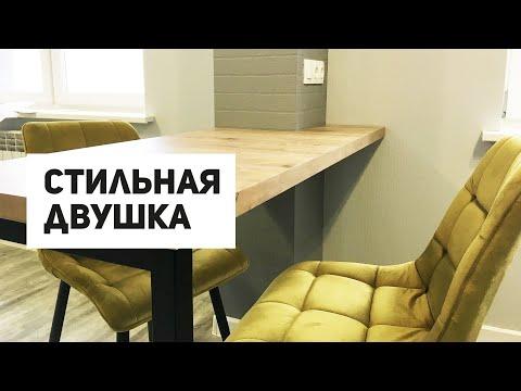 Ремонт квартиры | Хороший Калуга