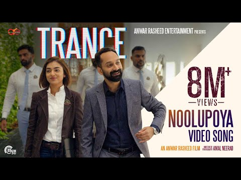 TRANCE Malayalam Movie|Noolupoya Video Song|FahadhFaasil,Nazriya Nazim|Jackson Vijayan|Anwar Rasheed