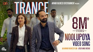 TRANCE Malayalam Movie|Noolupoya Video Song|FahadhFaasil,Nazriya Nazim|Jackson Vijayan|Anwar Rasheed